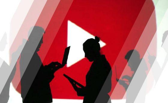 digital marketing youtube