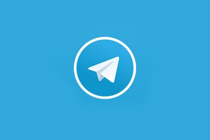 quizás puedes utilizar telegram en tu marketing digital